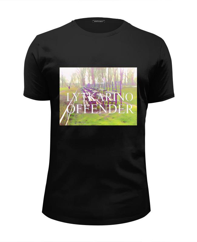 Футболка Wearcraft Premium Slim Fit Printio Lytkarino offender стадион полет полет на аэрошюте