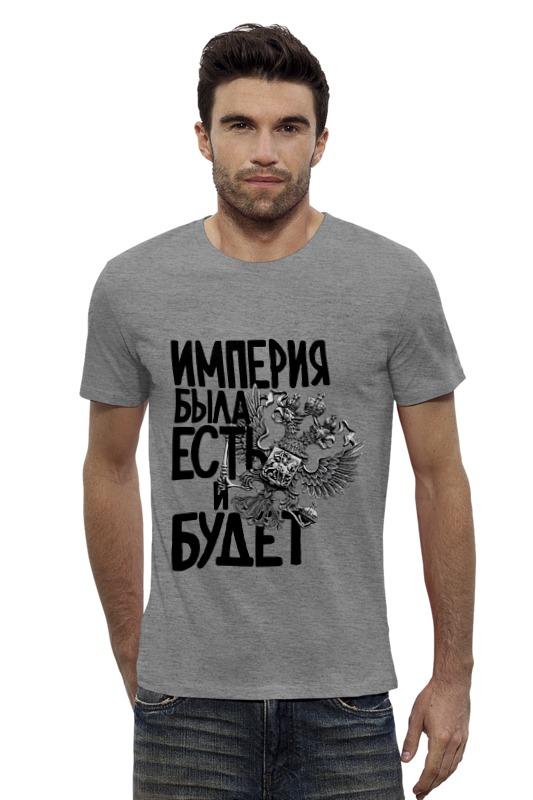 Футболка Wearcraft Premium Slim Fit Printio Российская империя разменная деньга марка 10 копеек российская империя 1915 год