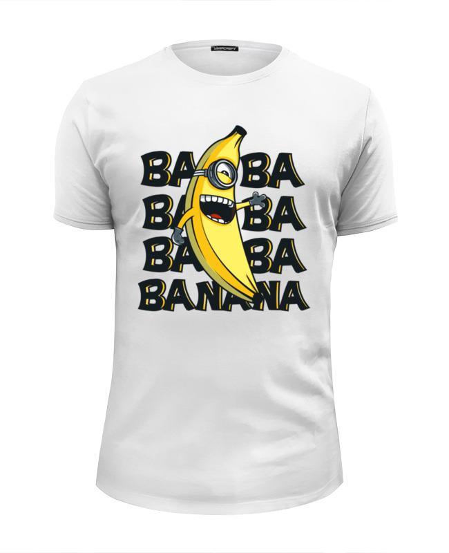 Printio Ba ba banana ba