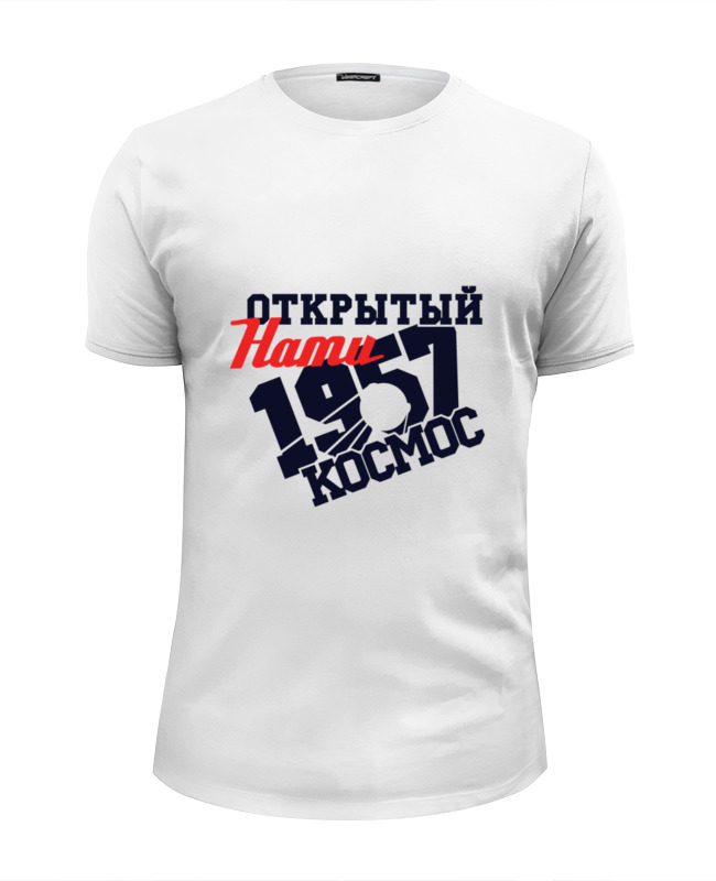 Футболка Wearcraft Premium Slim Fit Printio Открытый нами космос футболка wearcraft premium slim fit printio космос