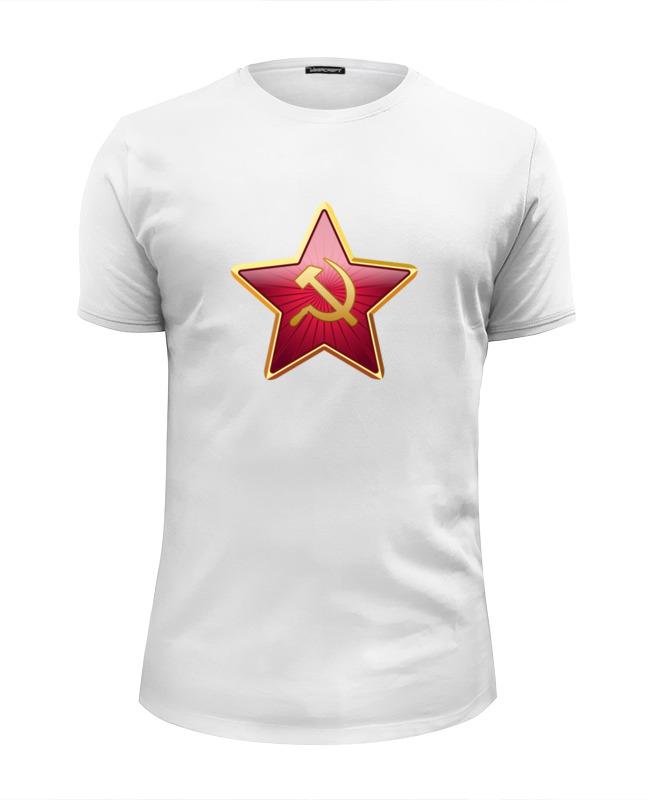 Футболка Wearcraft Premium Slim Fit Printio Красная звезда с серпом и молотом