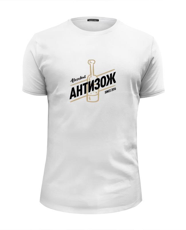 Футболка Wearcraft Premium Slim Fit Printio Alcochat t-shirt turtleneck ribbed slim fit t shirt