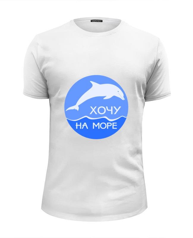 Футболка Wearcraft Premium Slim Fit Printio Хочу на море футболка wearcraft premium slim fit printio хочу на море