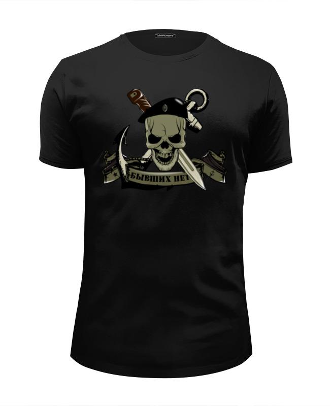 Футболка Wearcraft Premium Slim Fit Printio Морская пехота!!! цены