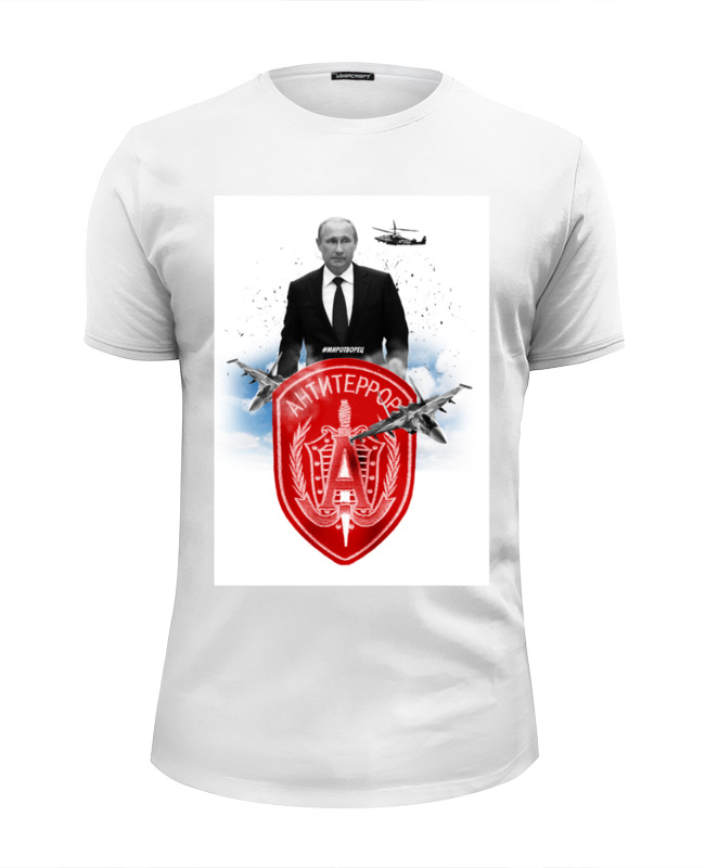 Футболка Wearcraft Premium Slim Fit Printio Антитеррор футболка wearcraft premium slim fit printio democracy by design ministry