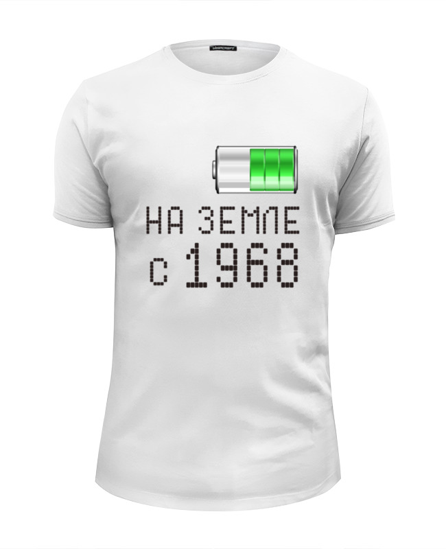 Printio На земле с 1968 футболка wearcraft premium printio на земле с 1968