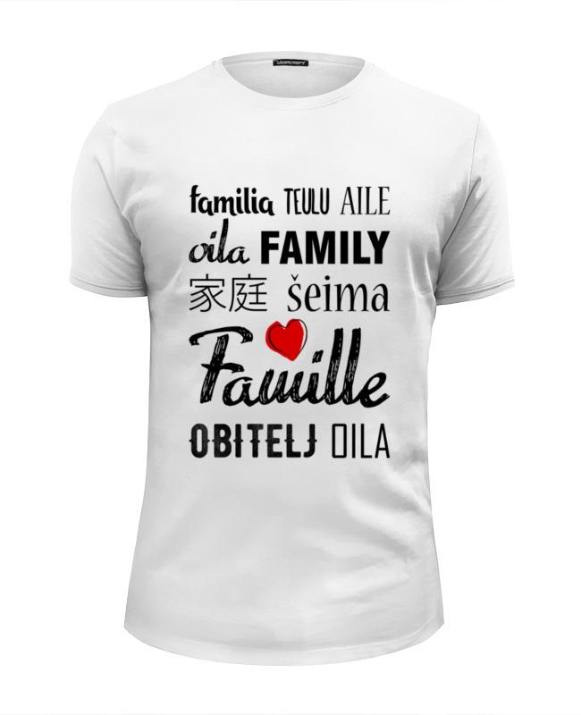 цена Футболка Wearcraft Premium Slim Fit Printio Familia oila