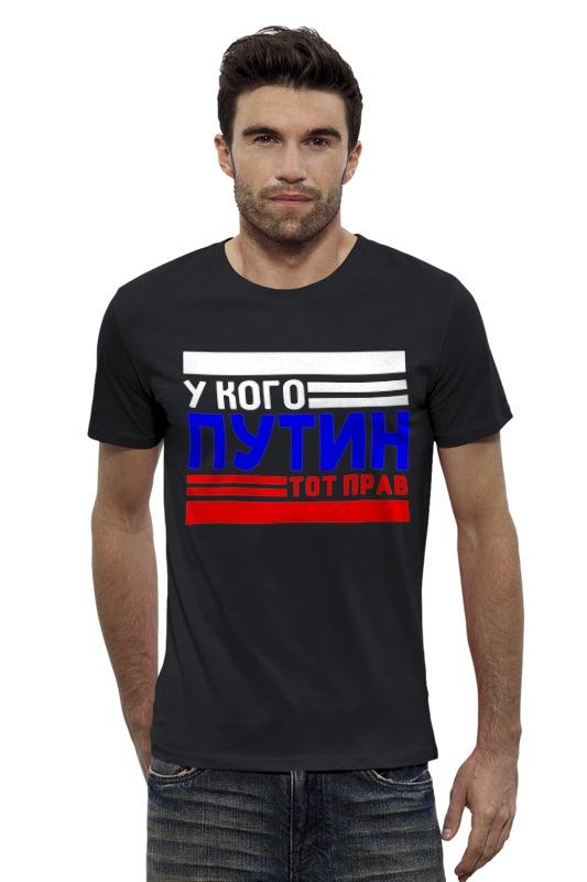 Футболка Wearcraft Premium Slim Fit Printio Путин (россия) футболка wearcraft premium slim fit printio россия украина
