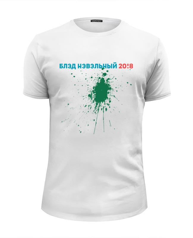 Футболка Wearcraft Premium Slim Fit Printio Навальный футболка навальный