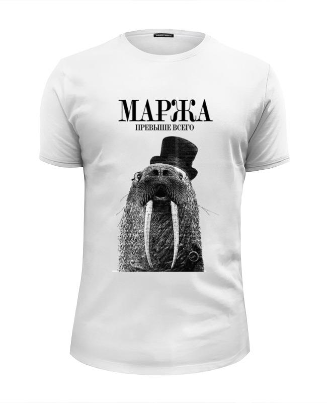 Футболка Wearcraft Premium Slim Fit Printio Маржа by k.karavaev футболка wearcraft premium slim fit printio democracy by design ministry