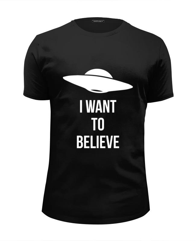 Футболка Wearcraft Premium Slim Fit Printio Хочу верить (секретные материалы) футболка с полной запечаткой для мальчиков printio хочу верить секретные материалы