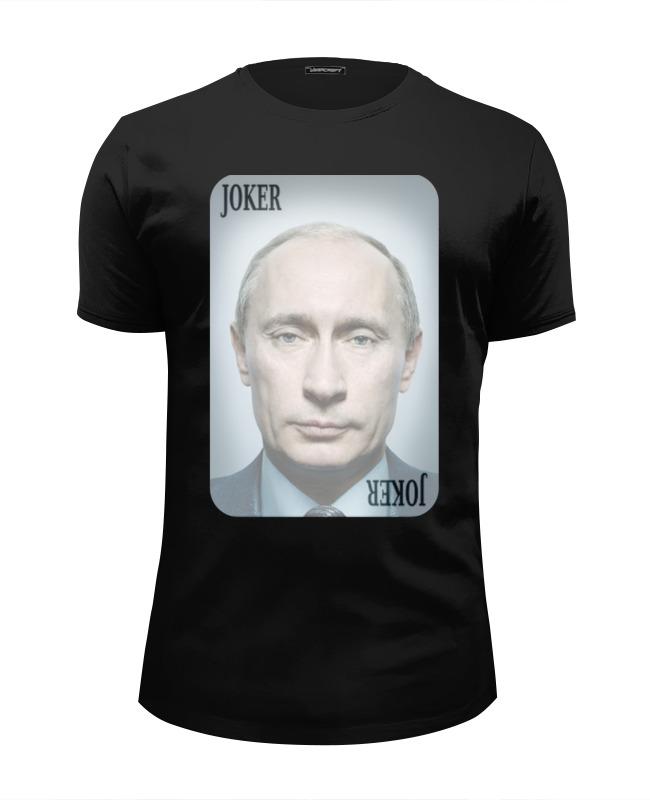 Футболка Wearcraft Premium Slim Fit Printio Putin joker футболка wearcraft premium slim fit printio putin