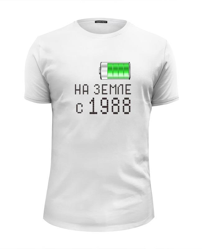 Printio На земле с 1988 футболка wearcraft premium slim fit printio настоящая свинина