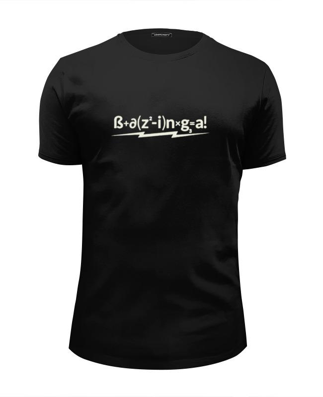 Футболка Wearcraft Premium Slim Fit Printio Шелдон купер - bazinga 2 футболка wearcraft premium slim fit printio bazinga