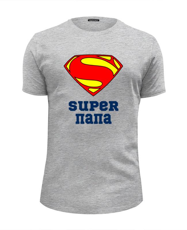Printio Супер папа футболка wearcraft premium slim fit printio супер малыш
