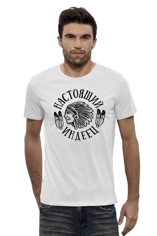 Футболка Wearcraft Premium Slim Fit Printio Настоящий индеец футболка wearcraft premium printio лев индеец