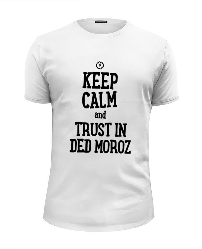 Футболка Wearcraft Premium Slim Fit Printio Trust in ded moroz by brainy футболка wearcraft premium slim fit printio trust in gambino