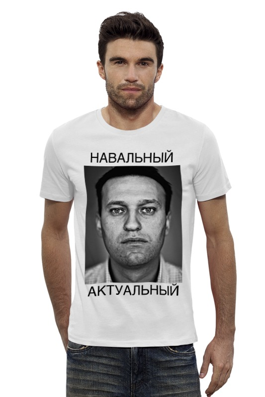 Футболка Wearcraft Premium Slim Fit Printio Навальный футболка magnetiq футболка