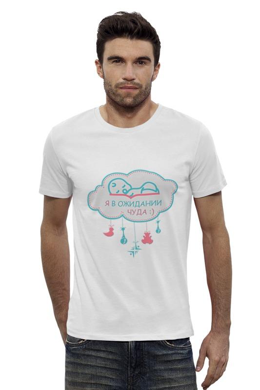 Футболка Wearcraft Premium Slim Fit Printio Я в ожидании чуда :) футболка для беременных printio в ожидании чуда