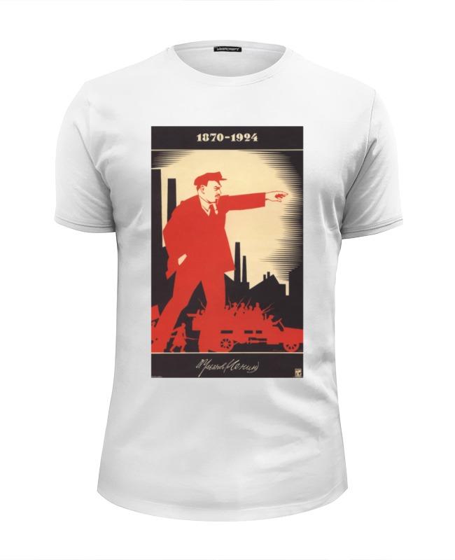 все цены на Printio Советский плакат, 1924 г. онлайн