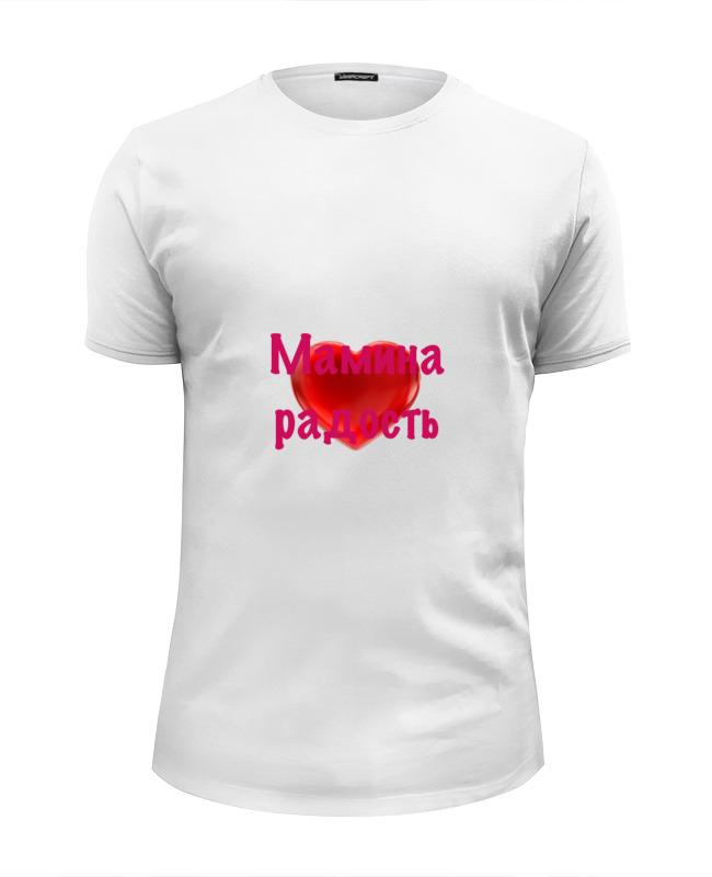 Футболка Wearcraft Premium Slim Fit Printio Мамина радость стоимость