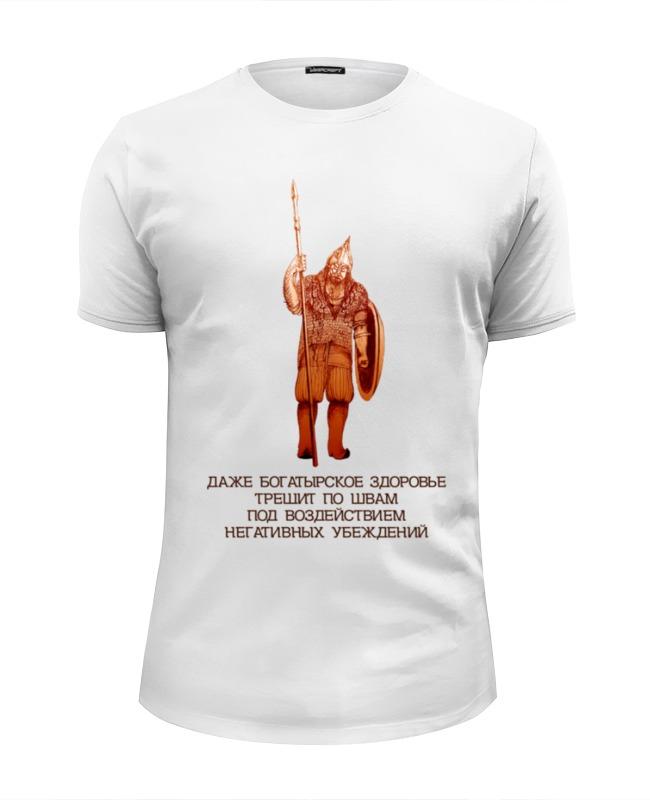 Футболка Wearcraft Premium Slim Fit Printio Богатырское здоровье! детская футболка классическая унисекс printio богатырское здоровье