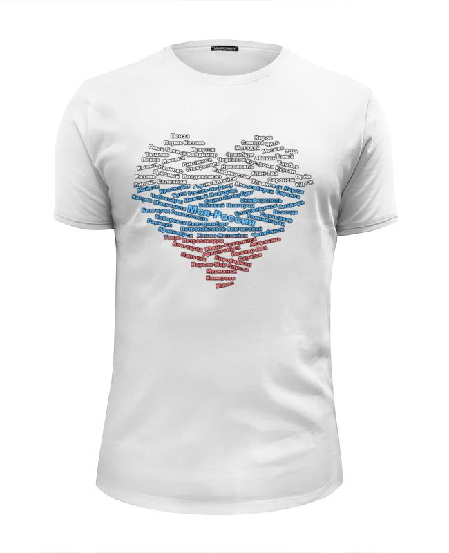 Printio Моя россия: сердечко-триколор 3d кружка printio моя россия города и сердечко триколор