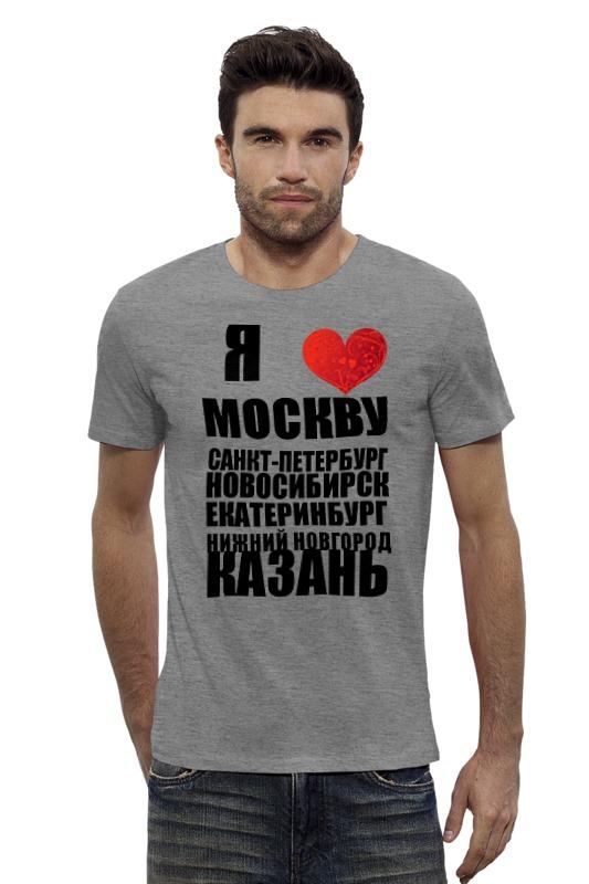 Футболка Wearcraft Premium Slim Fit Printio Я люблю россию (1) купить фуьболку я люблю москву
