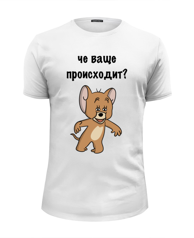 Футболка Wearcraft Premium Slim Fit Printio Мем джерри футболка wearcraft premium slim fit printio мышонок
