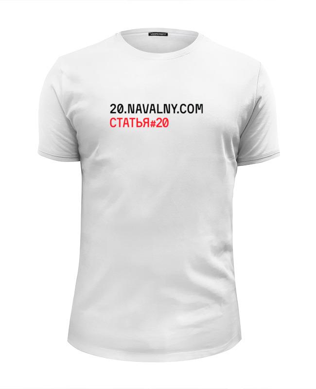 Футболка Wearcraft Premium Slim Fit Printio 20.navalny.com/статья #20 clymene 20 20 20