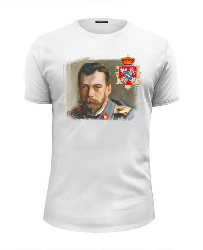 Футболка Wearcraft Premium Slim Fit Printio Последний император россии футболка wearcraft premium slim fit printio почта россии