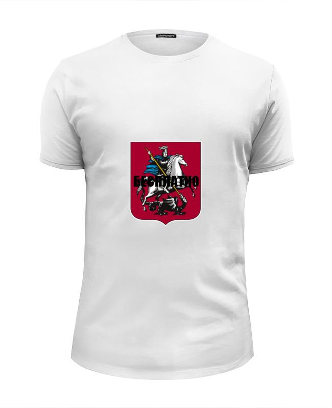 Футболка Wearcraft Premium Slim Fit Printio Паркурься бесплатно гладкий а скачать бесплатно
