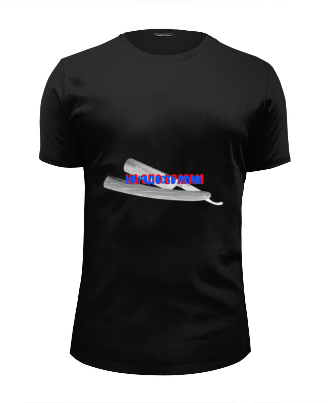 Футболка Wearcraft Premium Slim Fit Printio Цска фанаты футболка цска черная