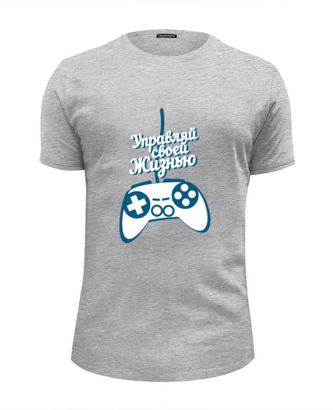 купить Футболка Wearcraft Premium Slim Fit Printio Управляй жизнью, а не игрой! недорого