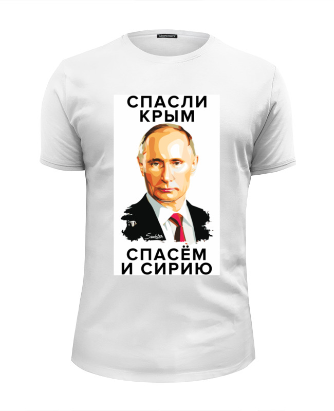 Футболка Wearcraft Premium Slim Fit Printio Сирия 2015 2015 csm360
