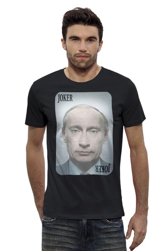 Футболка Wearcraft Premium Slim Fit Printio Putin joker футболка wearcraft premium slim fit printio для патриотов росcии