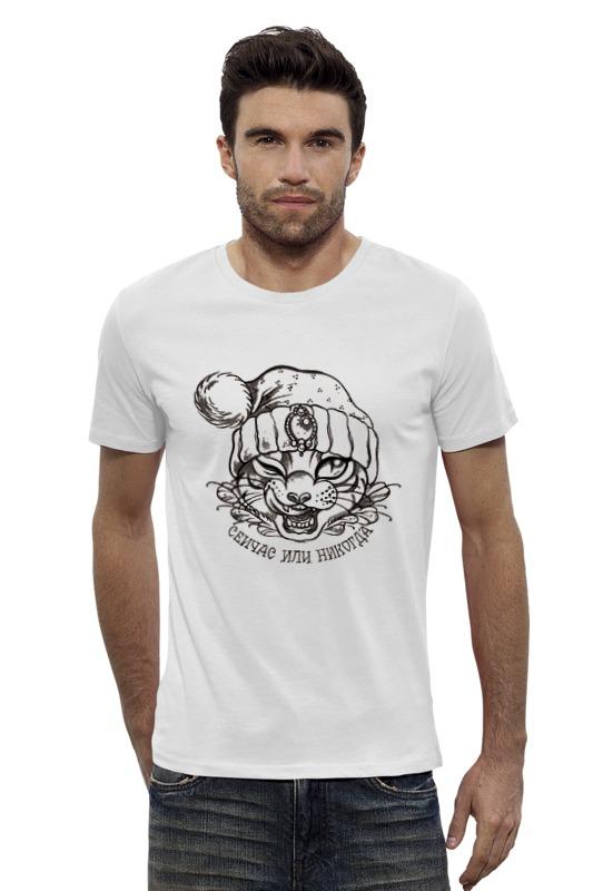 Футболка Wearcraft Premium Slim Fit Printio Сейчас или никогда футболка wearcraft premium slim fit printio война никогда не меняется