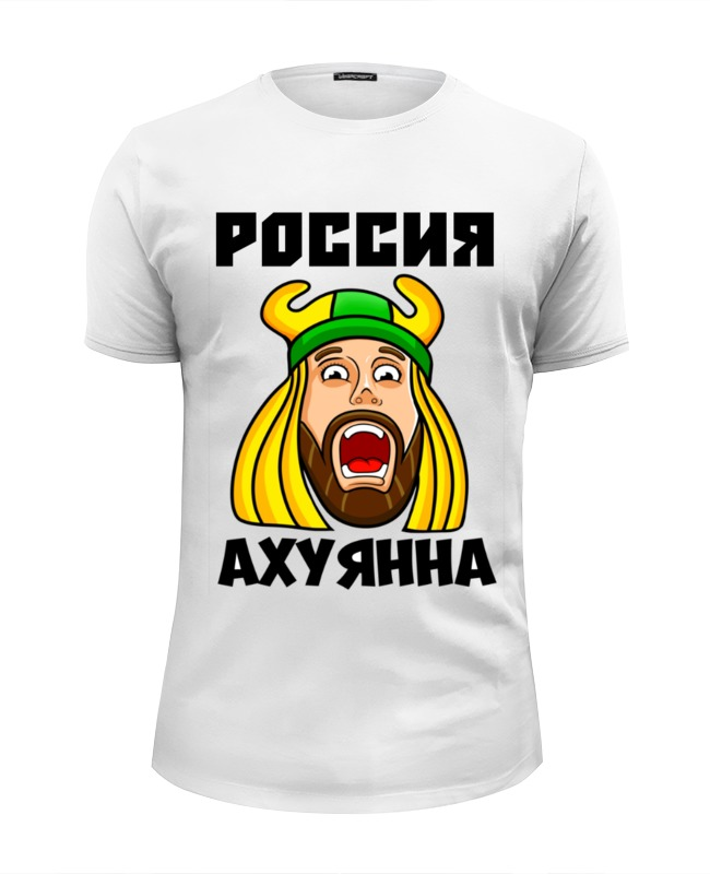 Printio Россия футболка wearcraft premium slim fit printio walkman