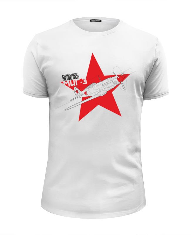 Футболка Wearcraft Premium Slim Fit Printio Оружие победы! мультиварка marta mt 4314 greblon ck2 темная яшма