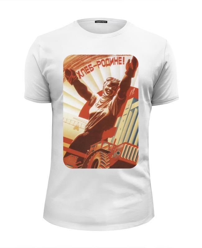 Printio Советский плакат, 1978 г. футболка wearcraft premium slim fit printio советский плакат 1978 г