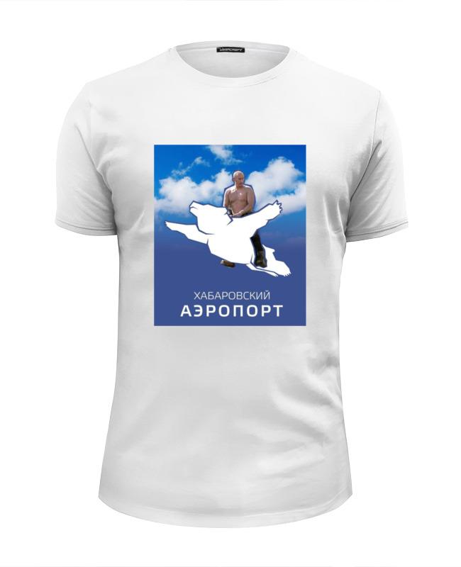 Футболка Wearcraft Premium Slim Fit Printio Хабаровский аэропорт с путиным (медведь)