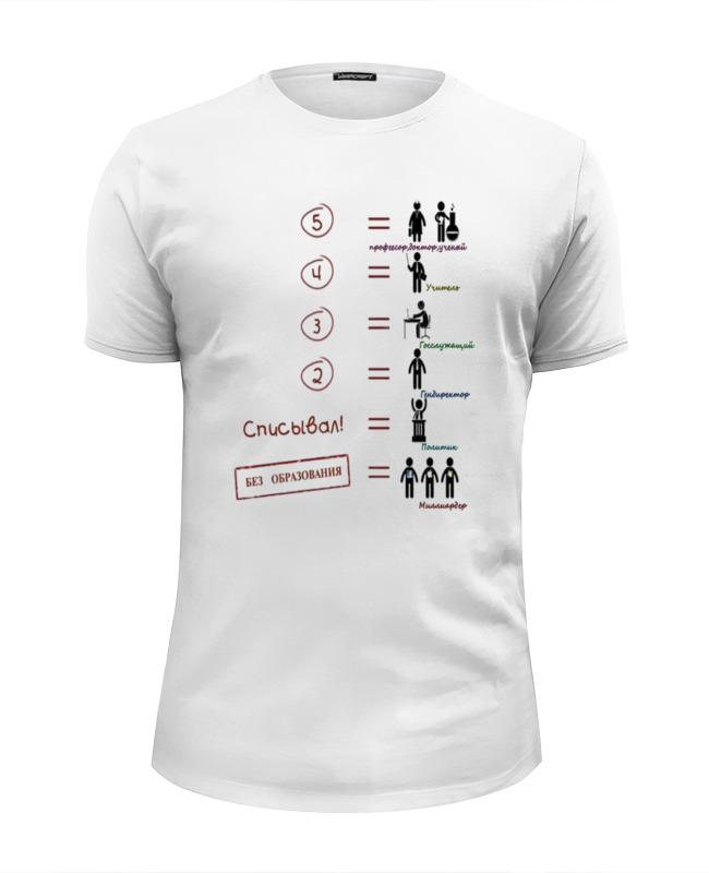 Футболка Wearcraft Premium Slim Fit Printio Cesare-print 24 футболка wearcraft premium slim fit printio cesare print 108
