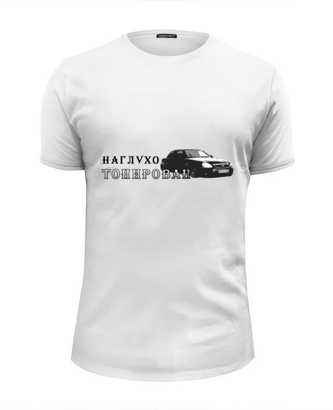 Printio Наглухо тонирован авто бпан футболка wearcraft premium slim fit printio автомобиль