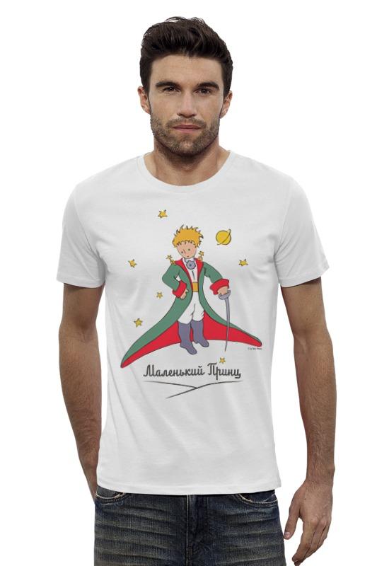 Футболка Wearcraft Premium Slim Fit Printio Маленький принц le petit prince маленький принц дождевик маленький принц
