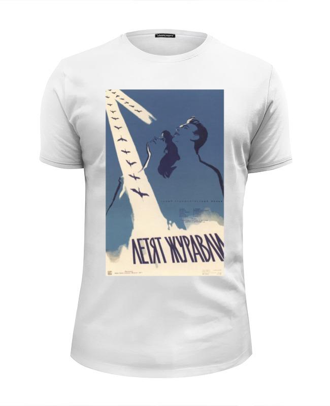 Футболка Wearcraft Premium Slim Fit Printio Афиша к фильму летят журавли, 1957 г. футболка wearcraft premium printio афиша к фильму пышка 1935 г
