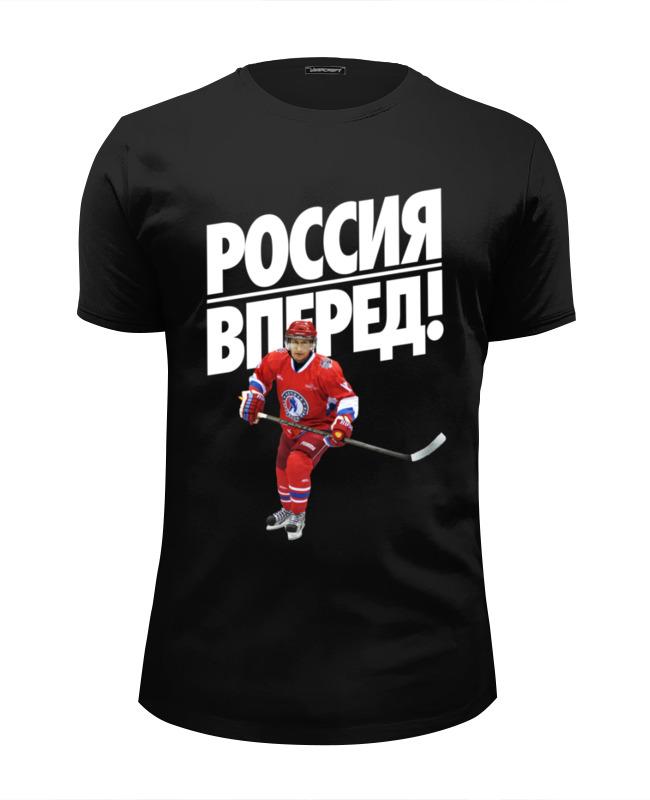 Футболка Wearcraft Premium Slim Fit Printio Россия вперед! чм по хоккею 2016 футболка с полной запечаткой для девочек printio цветная мозаика