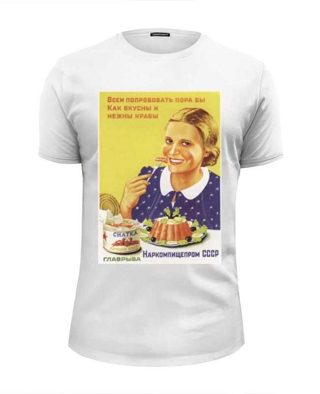 Printio Советский рекламный плакат, 1938 г. футболка wearcraft premium slim fit printio советский рекламный плакат 1952 г