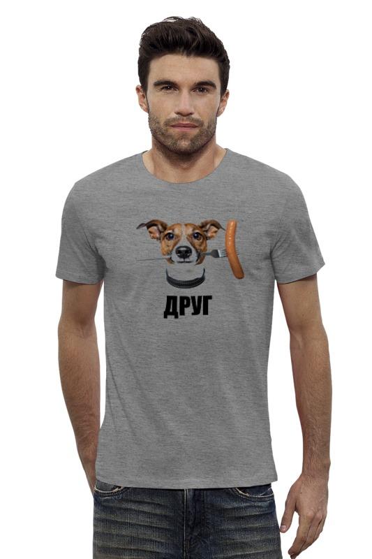 Футболка Wearcraft Premium Slim Fit Printio Собака - друг неизвестный друг