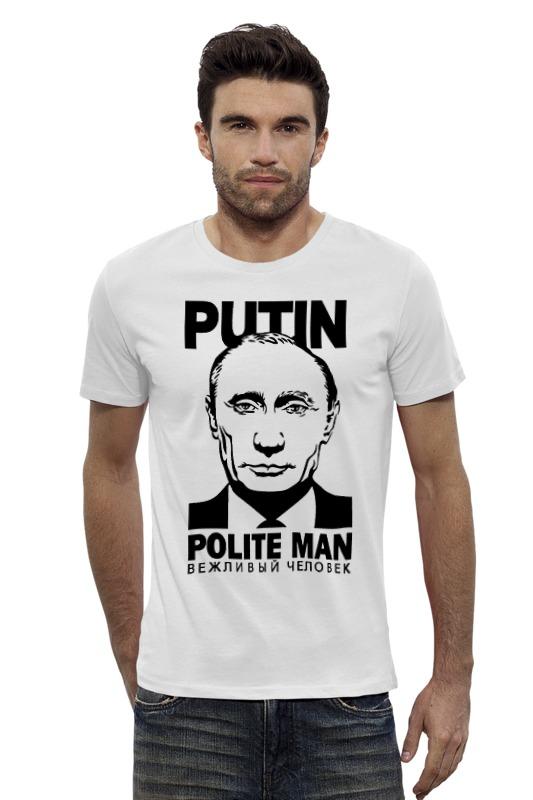 Футболка Wearcraft Premium Slim Fit Printio Путин вежливый человек селиверстова д пер вежливый мишка