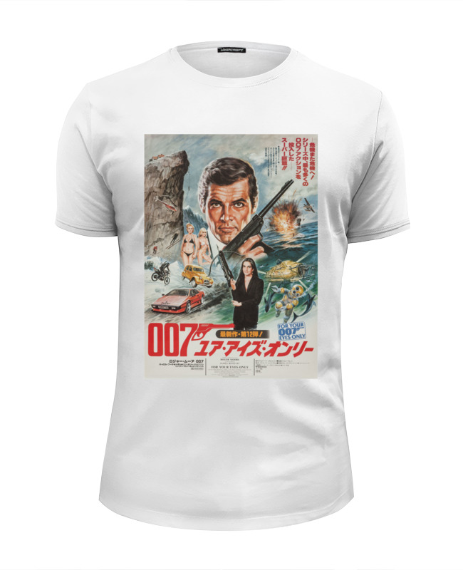 Футболка Wearcraft Premium Slim Fit Printio Джеймс бонд / james bond / агент 007